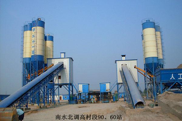 HZS90、HZS60混凝土搅拌站(南水北调高村段)
